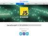 JavaScriptの次の仕様ES2020で追加されることが決定した新機能まとめ - ICS MEDIA