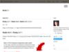 Ruby 2.7 と Rails 6.0 / Rails 5.2 への展望と懸念 - koicの日記