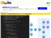 Pythonでコードを書いてAWSやKubernetesのシステム構成図を出力できる「Diagrams」 - GIGAZINE