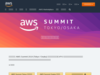 セッション資料・動画一覧 - AWS Summit 2019 | AWS