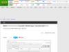 Webサイトの丸ごとダウンロードツール「Cyotek WebCopy」がJavaScriptをサポートへ - 窓の杜
