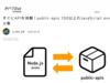 すぐにAPIを体験!public-apis 100以上のJavaScript axiosサンプル集
