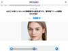 AIがこの世にいない人の顔画像を大量生成する、著作権フリーの画像が10万枚! | Techable(テッカブル)