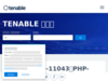 CVE-2019-11043:Vulnerability in PHP-FPM Could Lead to Remote Code Execution on nginx - Blog | Tenable®