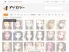 顔写真を「二次元アニメ風」に自動変換してくれるAI | ナゾロジー