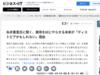 糸井重里氏に聞く、雑用をAIにやらせる未来が「ディストピアかもしれない」理由 |ビジネス+IT