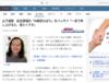 山下達郎 紅白登場の「AI美空ひばり」をバッサリ「一言で申し上げると、冒とくです」(スポニチアネックス) - Yahoo!ニュース