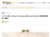 クジラに乗ったRuby: Evil Martians流Docker+Ruby/Rails開発環境構築(翻訳)|TechRacho(テックラッチョ)〜エンジニアの「?」を「!」に〜|BPS株式会社