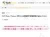 PHP / Ruby / Python: 住所から正規表現で都道府県を抽出してみる|TechRacho(テックラッチョ)〜エンジニアの「?」を「!」に〜|BPS株式会社