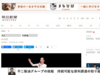 AI美空ひばり「冒瀆ではない」 NHK検証番組放送へ:朝日新聞デジタル